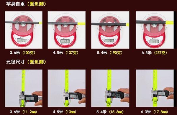 [協貿國際]  5.4米28調競技竿長節釣大魚竿