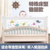 鷺棉世床護欄嬰兒童床圍欄1.8米床欄桿防摔2米大床邊擋板   草莓妞妞