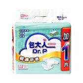 包大人 親膚舒適黏貼型成人紙尿褲M 16片+1片x6包(箱購)[衛立兒生活館]