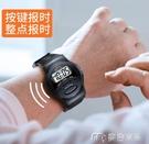 報時器老人用語音手錶男款鬧鐘大字盲人報時器中老年人電子錶盲錶大數字 麥吉良品