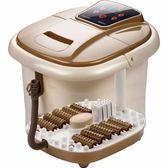 泡腳機 200V全自動電動家用洗腳盆足療機按摩深桶足浴器 KB2676【Pink中大尺碼】TW