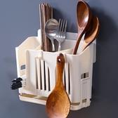 筷籠 筷子筷籠子筒壁掛式快子架子家用裝放勺子的收納盒廚房簍置物架桶