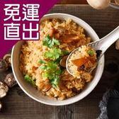禎祥. 預購-麻油菌菇油飯(純素)(210g/包,共三包)【免運直出】