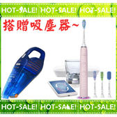 《限量搭贈!!》Philips Sonicare 飛利浦 智能鑽石機 音波震動電動牙刷 ( HX9924/22粉紅色全配版 )