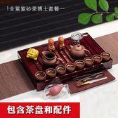 守具紫砂茶具套裝柯木實木茶盤客廳辦公家用簡約整套功夫茶壺小—交換禮物zg