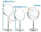 可調節高低伸縮鏡臺式高清化妝鏡雙面鏡放大...