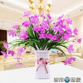 假花 模擬塑膠花束客廳臥室內假花藝餐桌擺件茶幾套裝飾品盆栽擺設絹花 聖誕節狂歡