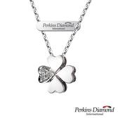PERKINS 伯金仕 幸運草系列 18K金鑽石項鍊