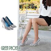 U28-20706 女款尖頭高跟鞋 時尚不對稱塗鴉三色旗幟義大利羊皮尖頭高跟鞋【GREEN PHOENIX】