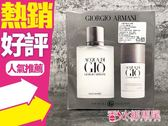 Giorgio Armani 亞曼尼 寄情水禮盒(香水100ml+體香膏75g)2件組◐香水綁馬尾◐