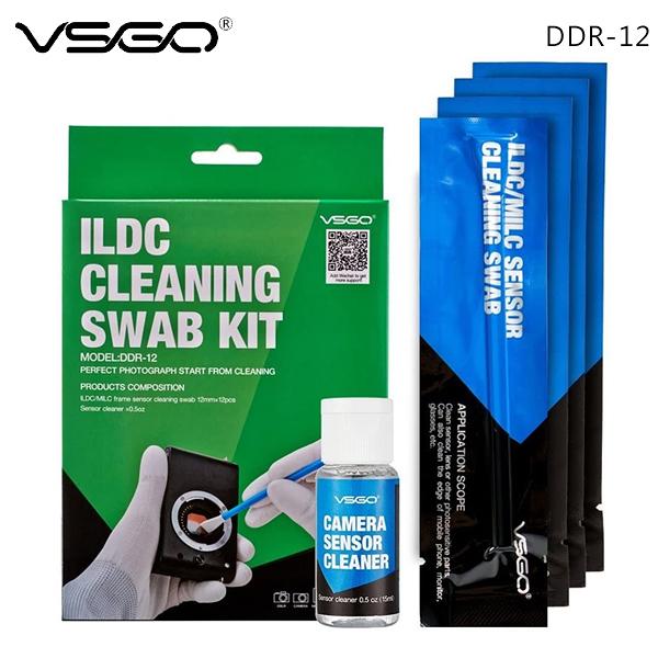 EGE 一番購】VSGO 威高【DDR-12】SWAB CMOS 清潔棒套組含專用清潔液 12入【12mm MFT】