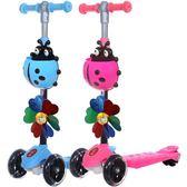 兒童滑板車2-3-6歲小孩三四輪閃光升降踏板車滑滑車男女玩具滑輪車wy【端午節免運限時八折】