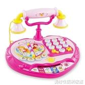 兒童玩具公主電話機1-2-3周歲早教益智4-5-6歲女孩仿真音樂電話機 美好生活居家館