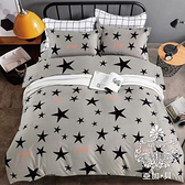 AGAPE 亞加‧貝《耀星閃動》MIT舒柔棉 雙人6x7尺薄被套耀星閃動雙人薄被套