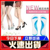 [24H 現貨快出] 雙色 七分墊 矽膠 高跟鞋 加厚 足弓 支撐 防痛 鞋墊 透明 女士 扁平 腳心墊
