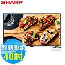 【限時下殺】SHARP夏普 40吋 FH...