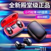 無線藍芽耳機雙耳運動跑步入耳式隱形男女適用蘋果XR華為  (pink Q時尚女裝)