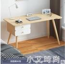 書桌簡約台式電腦桌租房辦公桌家用學生簡易寫字學習桌臥室小桌子 NMS小艾新品