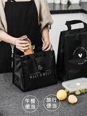 新年鉅惠飯盒包袋牛津布手提拉鏈保溫包加厚鋁箔防水大容量手拎帶飯便當包