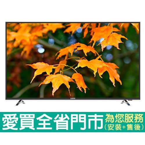 SAMPO聲寶49型聯網液晶顯示器_含視訊盒EM-49QT30D含配送到府+標準安裝【愛買】