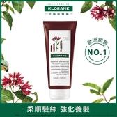 KLORANE 蔻蘿蘭養髮潤髮乳200ml 【康是美】