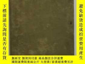 二手書博民逛書店THE罕見FOXES OF HARROW(布面精裝)Y3687