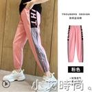女童褲子夏季外穿運動褲洋氣粉色休閒長褲12冰絲15歲大童衛褲夏裝 小艾新品