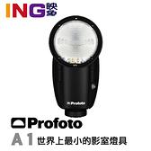 【6期0利率】贈電池 Profoto A1 迷你機頂棚燈 AirTTL-C 閃光燈 for Canon 901201 佑晟公司貨