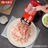 手動絞肉機家用手搖灌腸機多功能小型攪肉機切肉神器可拆洗 衣櫥秘密