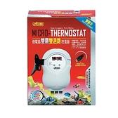 [ 限時特賣 ] 微電腦雙迴路 雙顯控溫器 -附加熱石英管-450w 特價 加溫管/加溫器