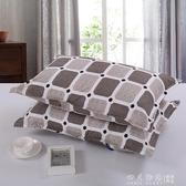 枕頭枕芯一對裝家用護頸椎枕雙人單人學生宿舍簡約枕頭柔軟整頭男