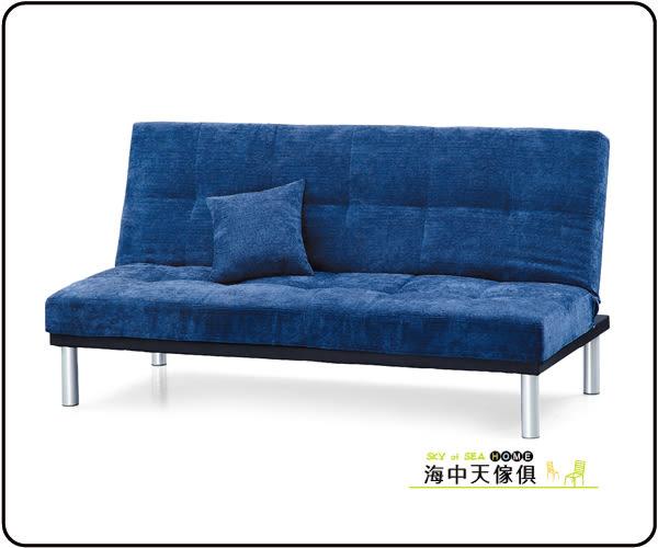 {{ 海中天休閒傢俱廣場 }} F-42 摩登時尚 沙發床系列 509-1 L型沙發床