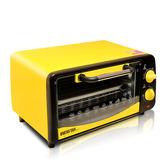 GH09C2電烤箱家用小烤箱小型烘焙蛋糕多功能全自動家庭用IGO  智能生活館