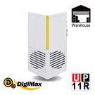 Digimax★UP-11R『台灣神盾』專業式防潮型超音波驅鼠蟲器 [ 有效空間100坪 ] [ 專利式防潮喇叭 ]