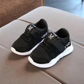 兒童保暖鞋 新款韓版兒童運動鞋男童網鞋網面透氣女童鞋跑步鞋休閒鞋 雙12快速出貨八折下殺
