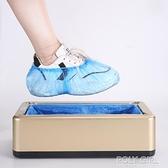 鞋套機家用自動腳踩一次性鞋套機新款全自動鞋套機智慧鞋膜機家用 ATF 夏季新品