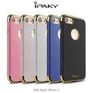 【愛瘋潮】iPAKY Apple iPhone 7 電鍍貼皮保護套 保護殼 手機殼
