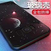 三星s8手機殼全包防摔s8 plus套硅膠個性創意蓋樂世玻璃潮牌男女·樂享生活館