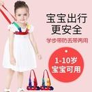 寶寶學步帶防勒嬰兒童防走失帶牽引繩學走路...