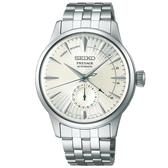 SEIKO 精工 PRESAGE 防水 男錶 機械錶 4R57-00E0S(SSA341J1)