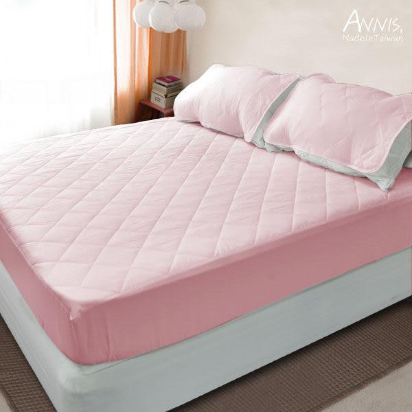 【安妮絲Annis】馬卡龍色、果漾床包保潔墊(粉紅)雙人加大6X6.2呎、台灣製造車工好、不易變形