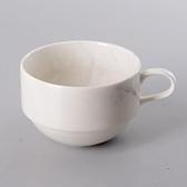 【Luzerne】陸升瓷器 Marble雲紋石 咖啡杯 226ml /MB1102124
