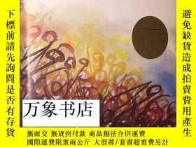 二手書博民逛書店Gunter罕見Grass 京特 格拉斯 : My Century 我的世紀 諾貝爾文學獎獲得者 原版精裝本