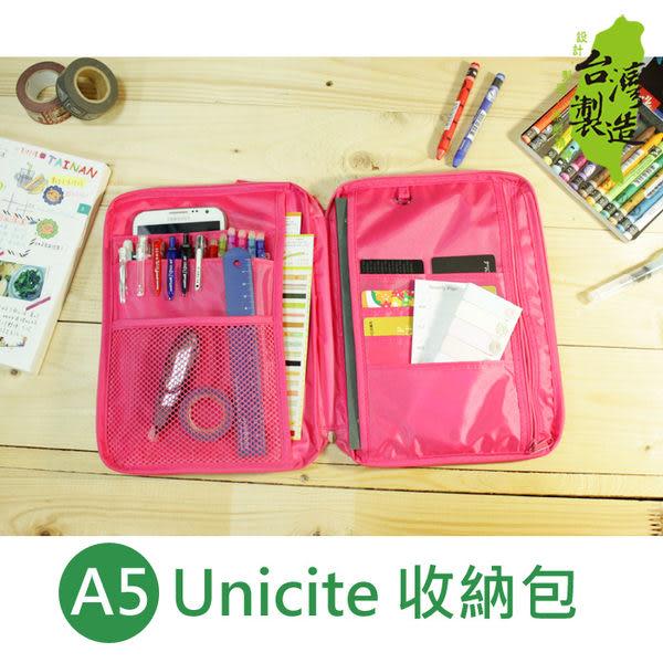 珠友 SN-50125 A5/25K多功能收納包/萬用/文具/3C收納-Unicite