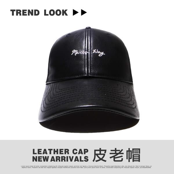 【快速出貨】 設計 帽子 品牌 Marco Way 皮老帽 - M.W 皮老帽