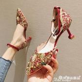 婚鞋 新娘秀禾鞋中式婚鞋女2020年新款一字扣帶涼鞋紅色敬酒結婚高跟鞋 愛麗絲