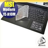 【Ezstick】MSI Modern 15 A10RB A10M 奈米銀抗菌TPU 鍵盤保護膜 鍵盤膜