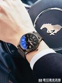 新款全自動機械表韓版潮流學生手表男士運動石英電子防水男表 『歐尼曼家具館』
