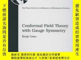 二手書博民逛書店Conformal罕見Field Theory With Gauge Symmetry-規範對稱共形場理論Y4
