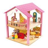 【美國Tender Leaf Toys】甜心娃娃屋(娃娃屋系列)